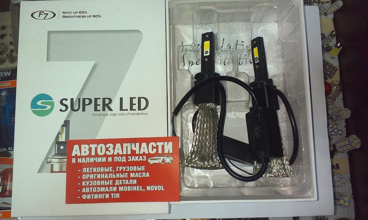 Лампы LED Н-1 12-24V 6000к 4200lm. к-т с 2-х шт. Super Led