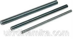 Шпилька М8 DIN 976-1 клас міцності 5.8