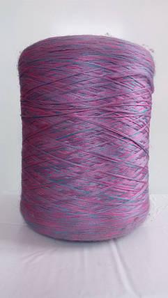 Нить для оверлока ковров меланж розово-синий, фото 2