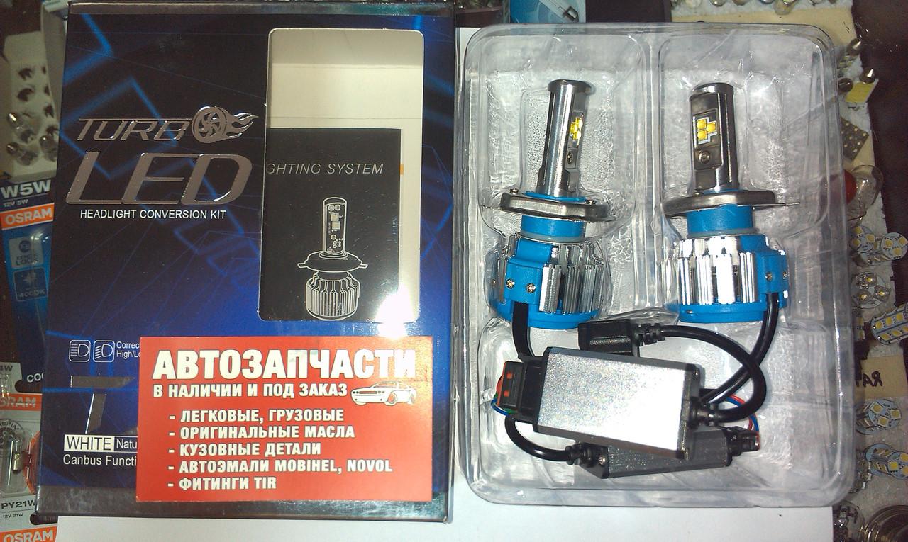 Лампа LED Н4 12-24V 55W 6000K 4200Lm к-т пр-во Turbo Led