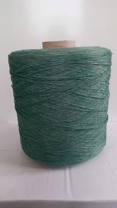 Нитки для оверлока ковров зеленая, фото 2