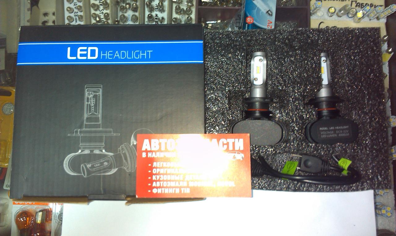Лампы LED Н-7 12-24V 6000к 4200lm к-т с 2-х шт. 7 поколение