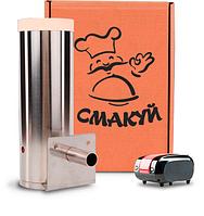 """Дымогенератор для коптильни нержавейка Мини 1.0 """"DR"""""""
