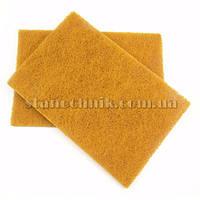 Скотч-брайт полотно 230х150 мм P1000 (желтый)