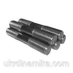 Шпильки ГОСТ 9066-75 М10 фланцевые