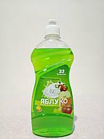 """Гель для мытья посуды """"Яблоко"""", 500мл"""