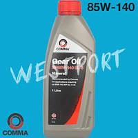 Масло трансмиссионное Comma 85W-140 1л. GL-5 EP85W140 GEAR OIL 1L