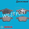 Тормозные колодки Bosch Opel COMBO Дисковые 0 986 494 453