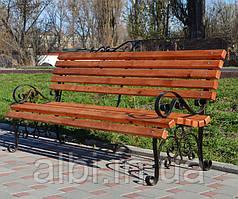 Скамья парковая деревянная Юлия 1,5м