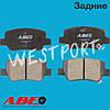 Тормозные колодки ABE Toyota AVENSIS Задние Дисковые Под датчик износа C22040ABE