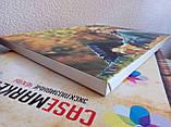 Печать фото на холсте 300x400 мм , фото 3