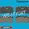 Тормозные колодки Ferodo Передние Дисковые Под датчик износа FDB1996