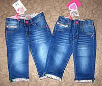 Джинсовые шорты-бриджи для девочки