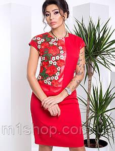 Женское платье с набивным кружевом (Ярина lzn)