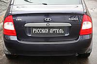 Накладка на задний бампер Lada (ВАЗ) Калина (седан) 2004-2013 г.в.