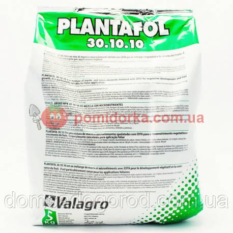Комплексное удобрение ПЛАНТАФОЛ (PLANTAFOL) 30.10.10 (начало вегетации) Valagro 5 кг