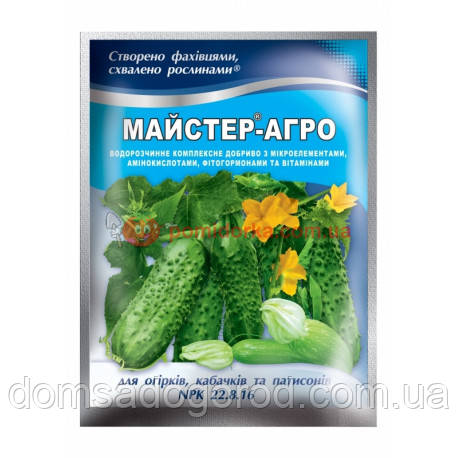 Комплексне мінеральне добриво Master (Мастер) NPK 22.8.16 100 г