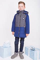 """Демисезонная куртка для мальчика """"Plain"""" синяя"""