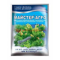 Комплексное удобрение МАСТЕР-АГРО 8.5.14 для хвойных растений Valagro 25 г