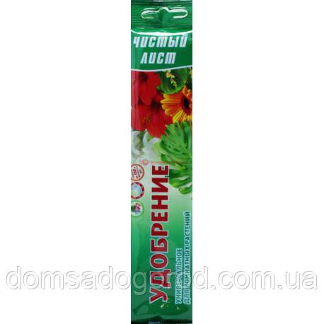 Кристалічна мінеральне добриво ЧИСТИЙ АРКУШ універсальне для кімнатних квітів 100 г
