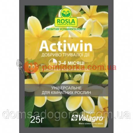 Комплексное минеральное удобрения АКТИВИН (Actiwin) для комнатных растений (универсальное) Valagro 25 г