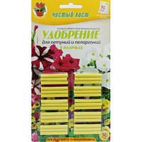 Чистый Лист Палочки Удобрение для петуний и пеларгоний 30 шт.