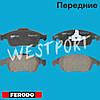Тормозные колодки Ferodo Citroen C4 Citroen DS4 Peugeot PARTNER Citroen BERLINGO Peugeot 5008 Citroen DS5 Передние Дисковые Без датчика износа FDB1971