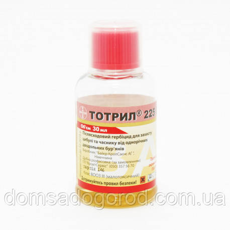 Гербицид ТОТРИЛ Bayer 30 мл