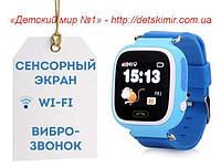 Q90(100) Умные часы-телефон с GPS трекером, ВИБРОЗВОНКОМ и WIFI/ОРИГИНАЛЬНЫЙ ТОВАР!/ Гарантия 6 мес!