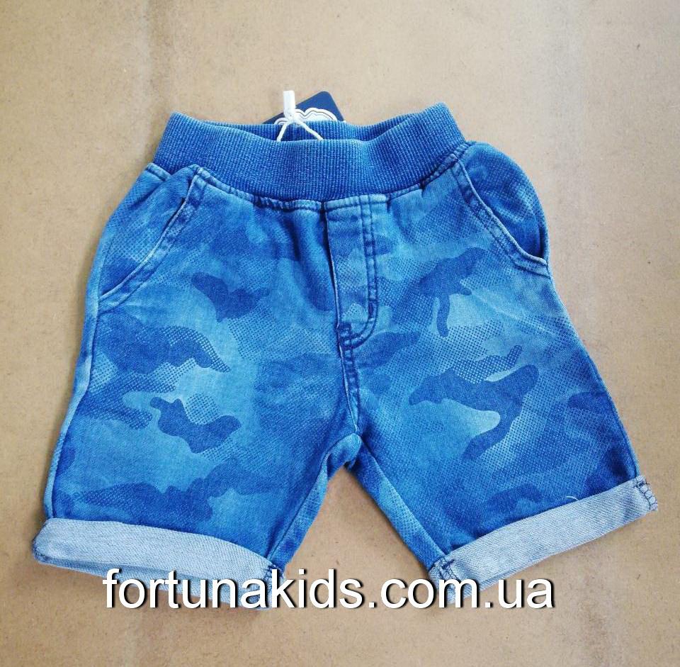 Трикотажные шорты для мальчиков S&D 1-5 лет