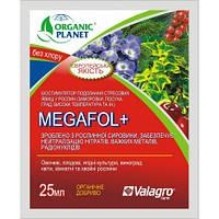 Биостимулятор роста MEGAFOL (Мегафол) Organic Planet 25 мл