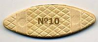 Плоские шканты (ламели) Virutex (Испания), №10 (53*19*4 мм), 1000 штук