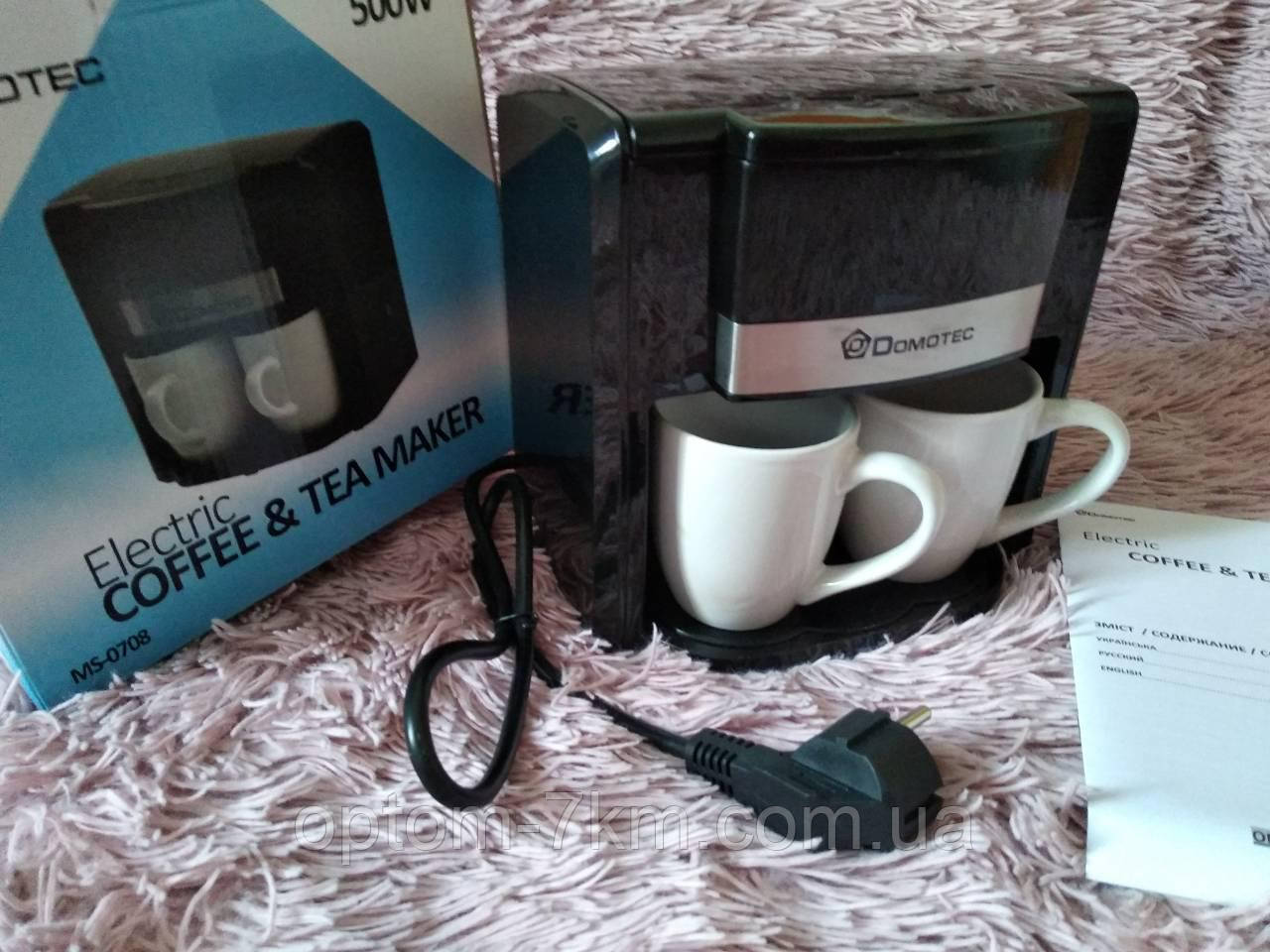 Кофеварка Электрическая на 2 Чашки Domotec MS-0708
