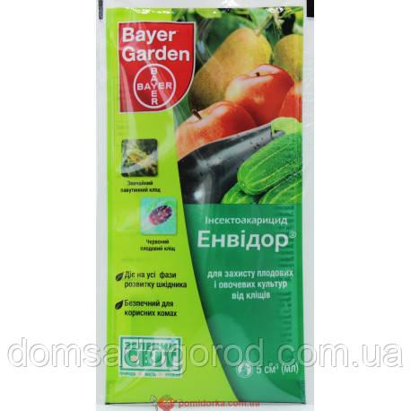 Инсектицид ЭНВИДОР 240 SC к.с. Bayer 5 мл