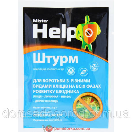 Инсектицид ШТУРМ Агросфера 10 г
