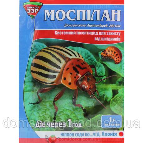 Инсектицид МОСПИЛАН 200 в.р.п. SUMIAGRO 1 г