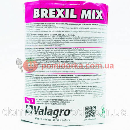 Микроэлементы BREXIL Mix (БРЕКСИЛ Микс) Valagro 1 кг