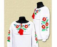 Красивая вышиванка для девочки с красивым узором, длинный рукав