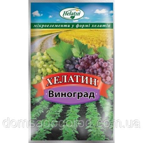 Хелатин Виноград Helatin 50 мл
