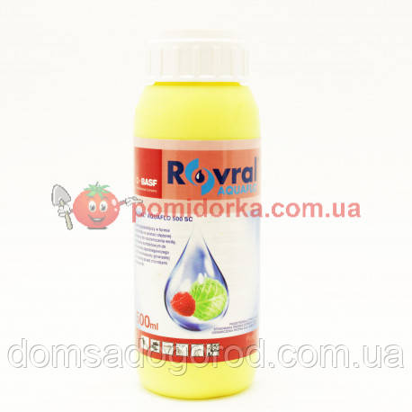 Ровраль Аквафло (ROVRAL Aquaflow) BASF 0,5 л
