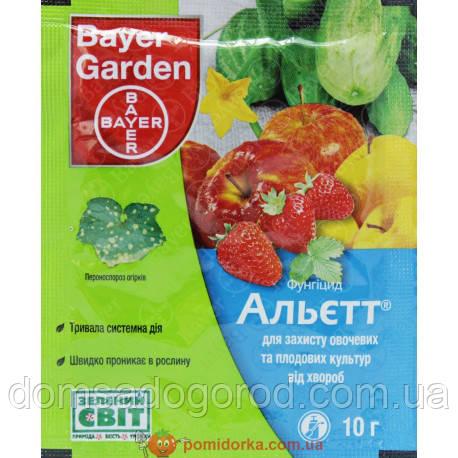 Фунгицид АЛЬЕТТ 80% з.п. Bayer 10 г