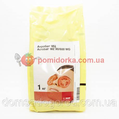 Фунгицид АКРОБАТ МЦ в.г. BASF 1 кг