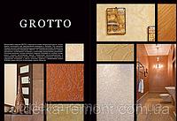 Гротто декоративная штукатурка - эффект натурального камня Grotto, Эльф Декор.Цена за Фасовку 5 кг