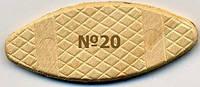 Плоские шканты (ламели) Virutex (Испания), №20 (56*23*4 мм), 1000 штук