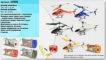 Вертолет на радиоуправлении, гироскоп, в колбе