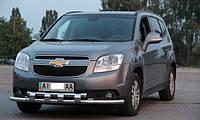 Защита переднего бампера ( двойной ус ) Chevrolet Orlando