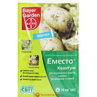 ЭМЕСТО КВАНТУМ FS273,5 Bayer 10 мл