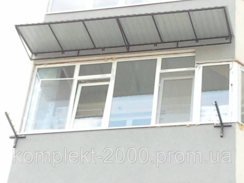 Козырек на балкон металлический
