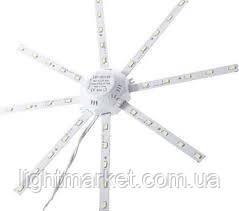 Лампа LED осьминог 20Вт, фото 2
