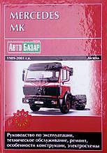 MERCEDES MK Моделі 1989-2001 рр. випуску Керівництво по ремонту та експлуатації